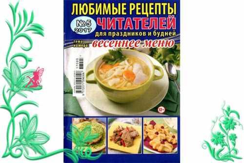 пастрома из индейки: рецепты и секреты приготовления